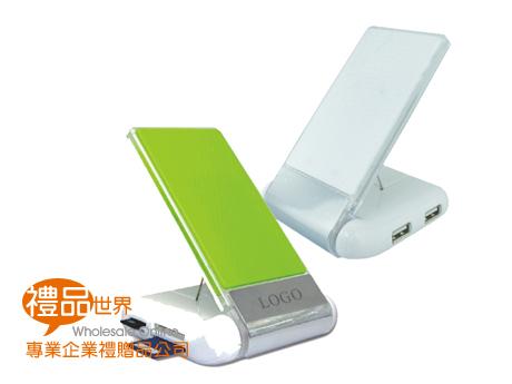 USB HUB綠色手機座
