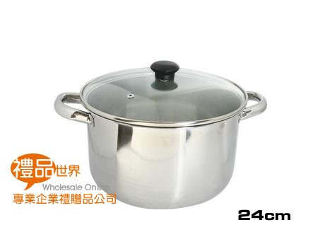 西華御膳不銹鋼湯鍋24CM
