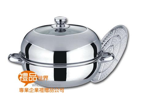 28CM湯蒸鍋