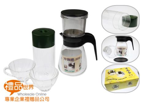 沖泡壺+玻璃杯+百寶罐