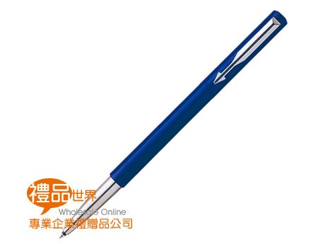 派克威雅藍桿鋼珠筆