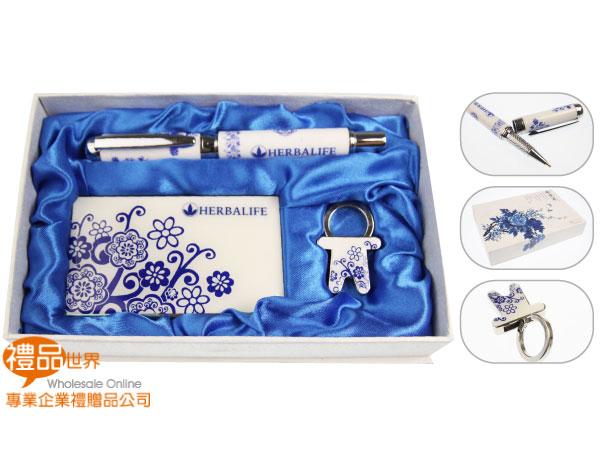青花瓷三件式禮盒(A)