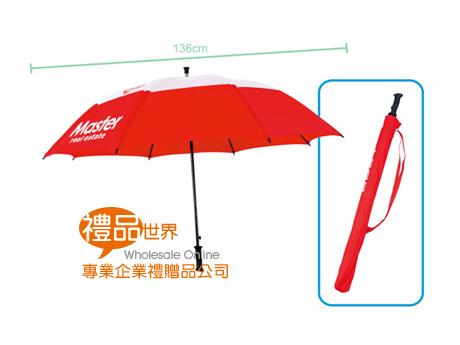 便攜式高爾夫傘