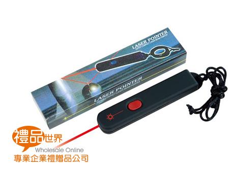 紅光雷射指示器