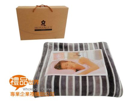 黑白條紋絨毯120 x 150cm
