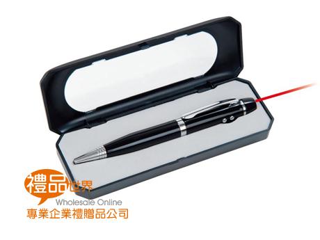 自動充電雷射筆