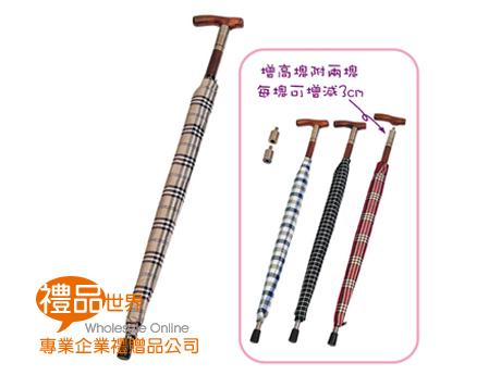 蓮花骨拐杖傘