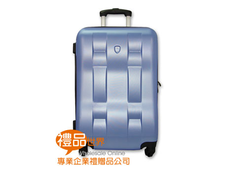 時尚藍灰旅行箱20吋