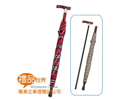 多功能拐杖傘