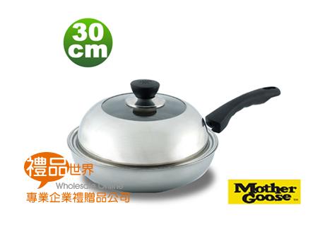 美國鵝媽媽卡特五層不銹鋼平炒鍋