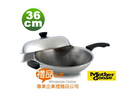 美國鵝媽媽亨利五層炒鍋36CM