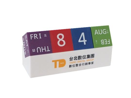 客製化方塊萬年曆